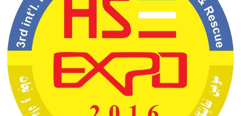 سومین نمایشگاه حفاظت  ایمنی محیط زیست تهران _ HSE Exhibition